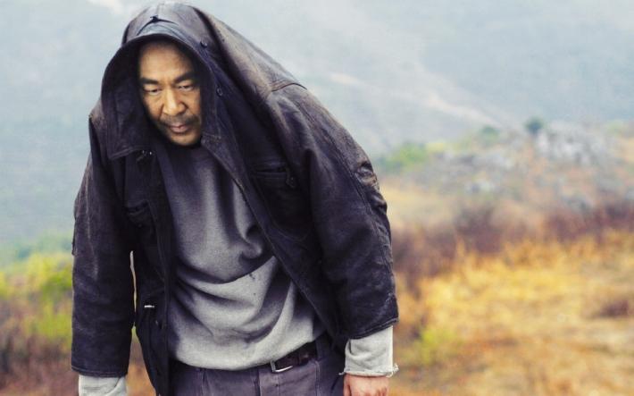 Lao Tie, Old Iron, People Mountain People Sea