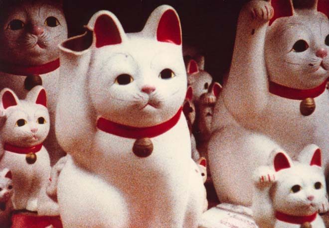 Waving Cat from Chris Marker's Film Sans Soleil